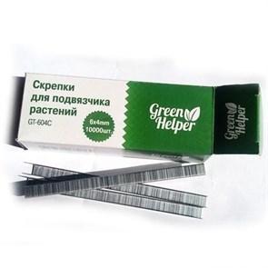 Скрепки для подвязчика растений (тапенера)