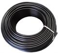 Трубка капельная компенсированная, шаг 20см, 0,9мм (35 mil), расход 2 л/ч, черная.Бухта 100 метров - фото 51794