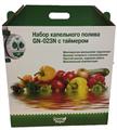 Универсальный набор капельного полива Green Helper 64 растения GN-023N - фото 5610